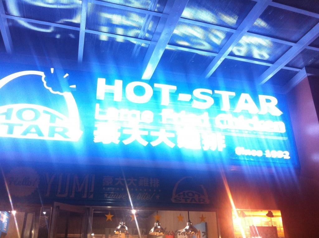 Hot Star in Manila